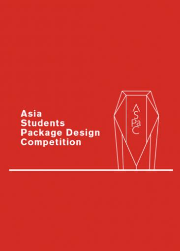 the-asia-student-package-design-competition-aspac-awards_1
